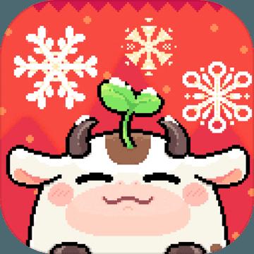 奶牛镇的小时光圣诞版