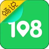 暢說108