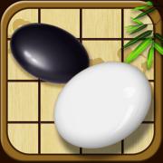 圍棋免費版