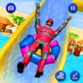 機器人水上冒險