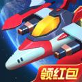 空战达人2020红包版