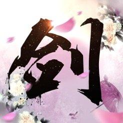 弈剑江湖传
