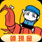 皮皮虾传奇红包版