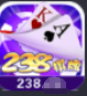 238棋牌