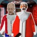 可怕圣诞老人