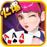 669棋牌app