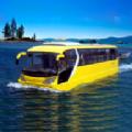 水上巴士模擬器