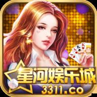 新星河娱乐app