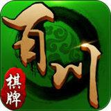 百川棋牌app