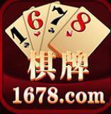 1678棋牌net