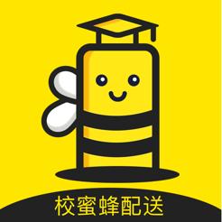 校蜜蜂配送
