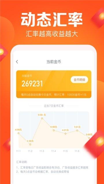 步友app下载-步友app最新版下载