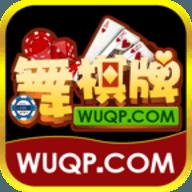 舞棋牌app