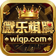 微乐棋牌app