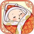 中国式人生破解版