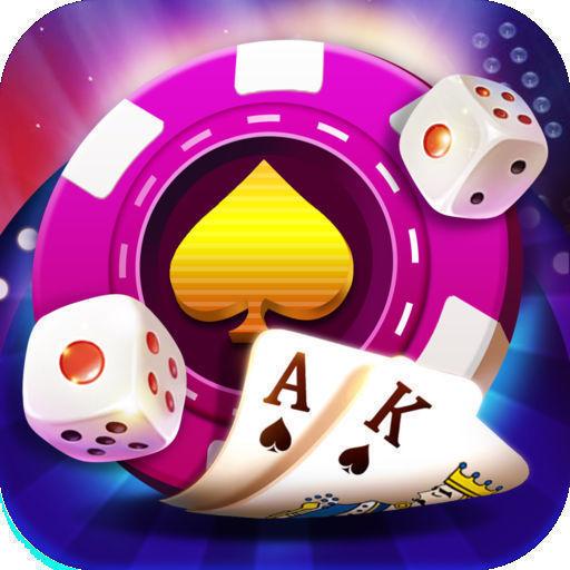 公平棋牌app