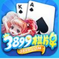 3899棋牌游戏