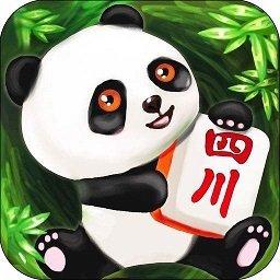 熊猫麻将app