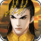 皇帝成长计划2游戏下载-皇帝成长计划2手机版下载-SNS游戏交友网