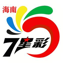 海南彩app