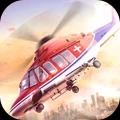 爆炸直升机