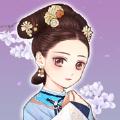 东宫嫔妃记