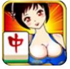 日本美女麻将