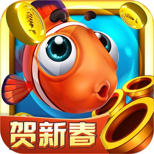 850李逵捕鱼