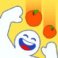 采摘水果紅包版