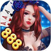 888棋牌老版