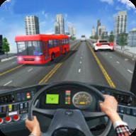 公交車司機2020