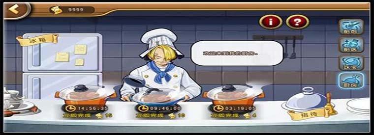 自由度高的厨房游戏