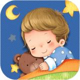 宝宝睡前讲故事