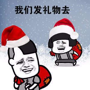 2019圣诞节表情包app截图