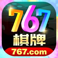 767棋牌游戏