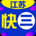 江苏快3全天计划下载-江苏快3全天计划软件最新版下载-ROM之家