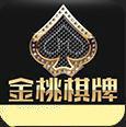 金桃棋牌app