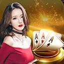 北斗棋牌游戏app