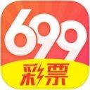 699彩票安卓版