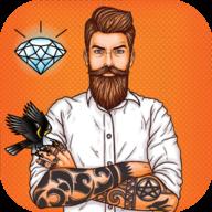 紋身店2020
