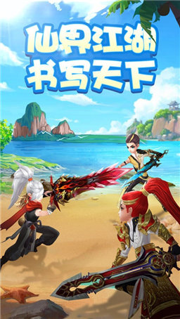 九州江湖传破解版
