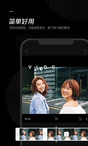 剪映app截图