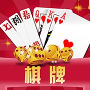 玩一玩醴陵棋牌