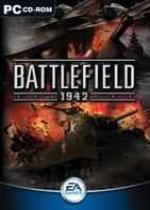 战地1942重制版