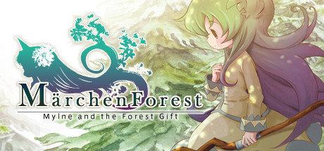 童?#21543;?#26519;:药师梅露与森林的礼物