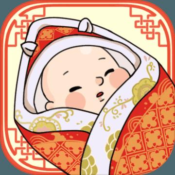 中國式人生測試版