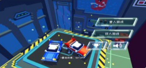 双人赛车3D截图