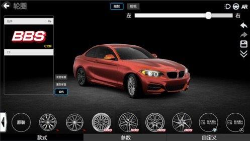 CAR++改装车游戏