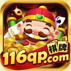 116棋牌app
