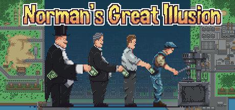 诺曼的巨大幻觉